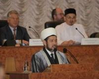 Выступает муфтий республики Татарстан Гусман-хазрат Исхаков.