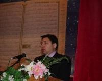 Представитель Пензенской обладминистрации Д.Мурашов цитирует Коран