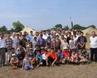 Участники мусульманского детского лагеря в Ровенском районе