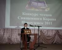 Самый юный участник - пятилетний Тахир Шигербаев