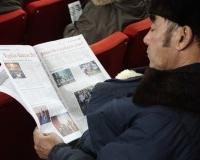 """""""Мусульманский вестник"""" в руках зрителя"""
