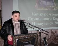 Салман-хаджи Мусаев растроган чтением Корана