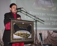 Серекбай-хазрат Ирканалиев призывает учиться читать Коран в оригинале