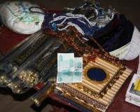 Призы и вознаграждения для чтецов Корана