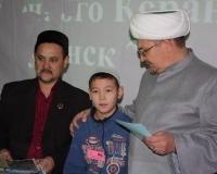 Все 44 участника были отмечены призами и памятными подарками