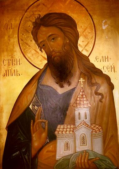 Современная икона мученика Елисея из удинской церкви села Нидж, Азербайджан