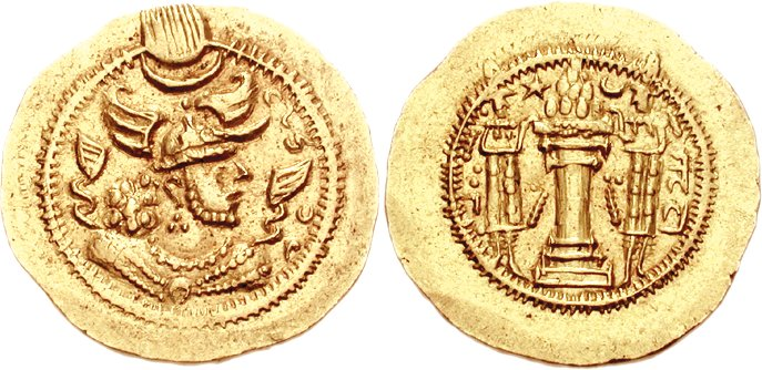 Монета, отчеканенная в царствование сассанидского царя Пероза I