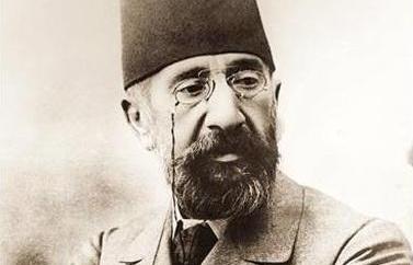 Осман Хамди