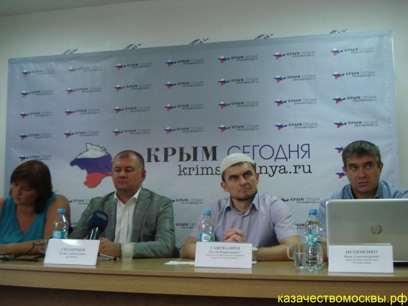 Силантьев дает пресс-конференцию в Симферополе