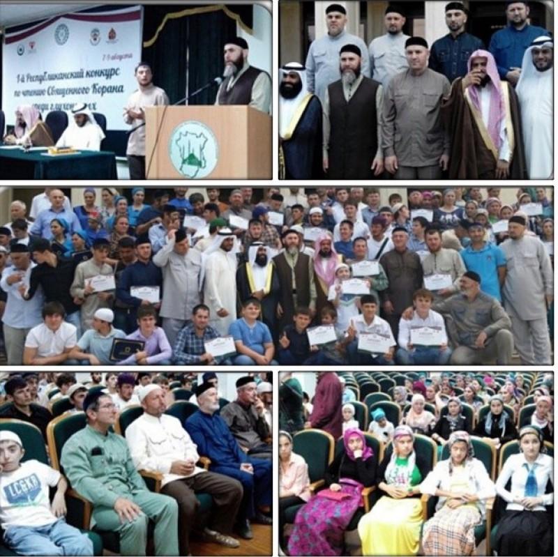 Салах-хаджи Межиев с участниками республиканского конкурса чтецов Корана среди слабослышащих и слабовидящих