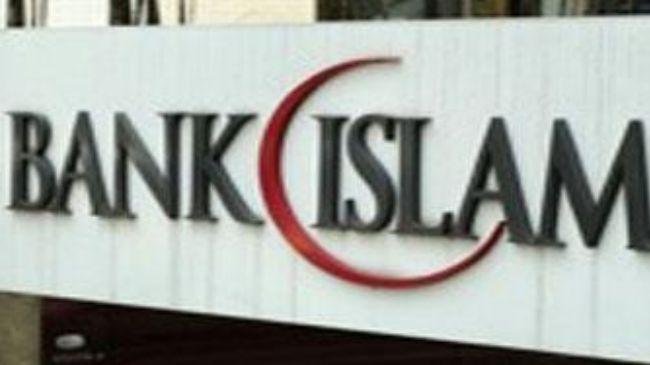 Исламский банк в казани амаль - a3c7