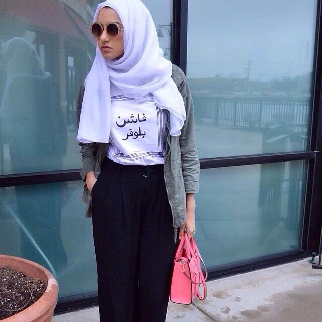 Хиджаб по модному